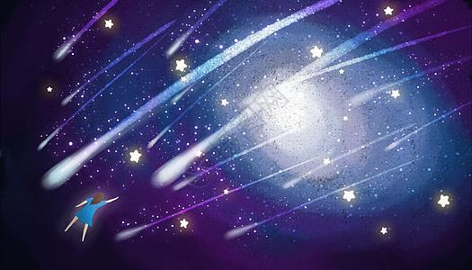 宇宙流星picture