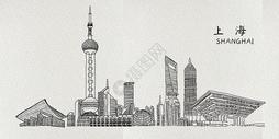手绘上海城市标志性建筑图片