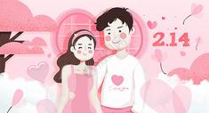 梦幻粉色浪漫情人节图片