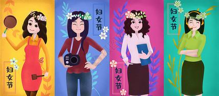 妇女节劳模形象图片