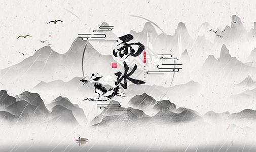 中国风汽车科技海报