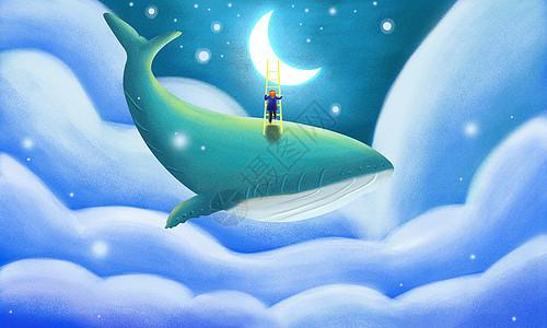 鲸上摘月图片