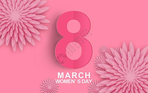 38妇女节海报图片