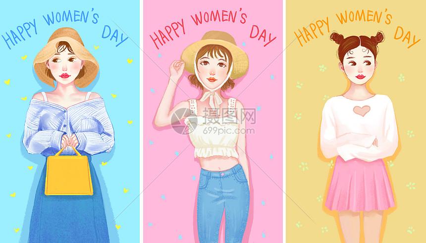 清新女生节图片