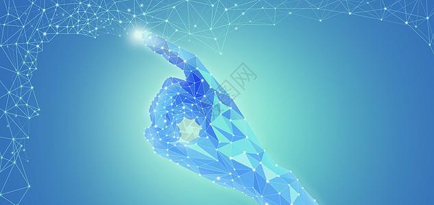 人工智能手势科技背景图片