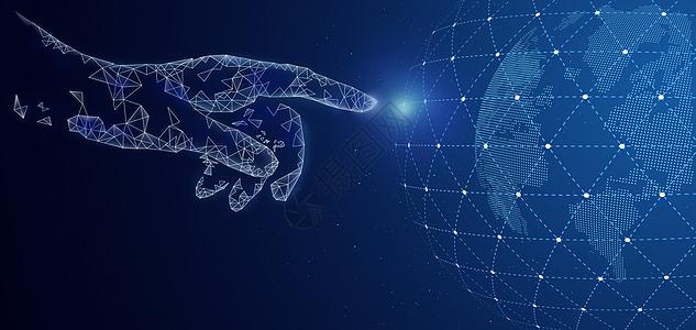 人工智能手势触控科技背景图片