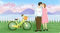 清新浪漫情人节图片