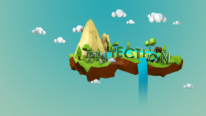 漂浮岛屿图片