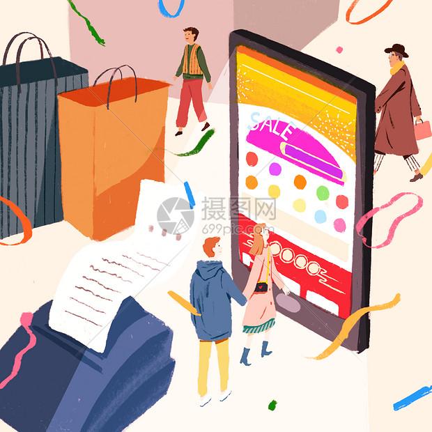 网购消费插画图片