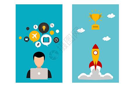 企业扁平化图标图片