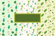 绿色植物背景元素图片