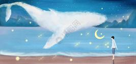 云朵鲸鱼的海面图片