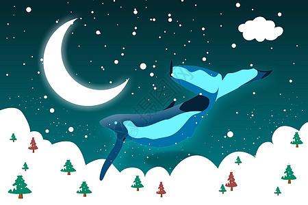 鲸鱼梦幻主题插画图片