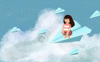 童年的纸飞机图片
