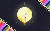 创意灯泡图片