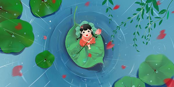 荷塘雨图片