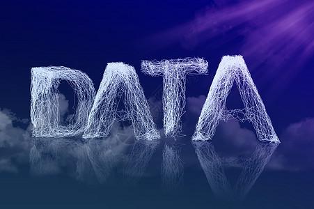 科技大数据透视图图片