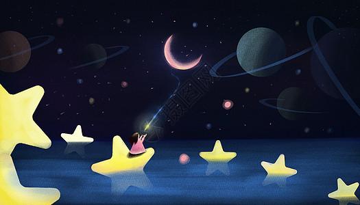 梦幻星河picture