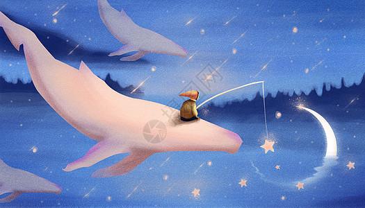 钓星星的精灵图片