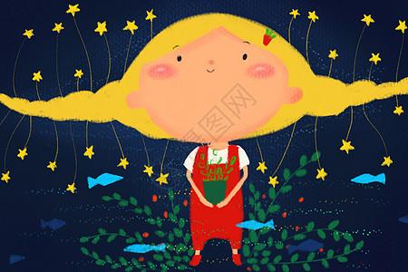 仰望星空的小孩图片