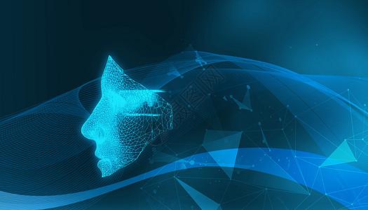 人工智能海报背景图片