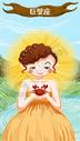 巨蟹座星座插画400104892图片