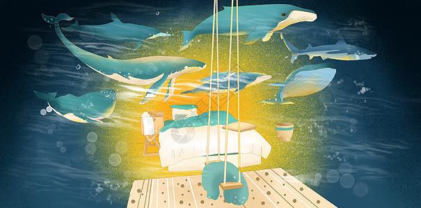 海底卧室图片