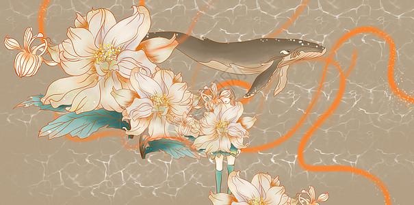 花与鲸图片