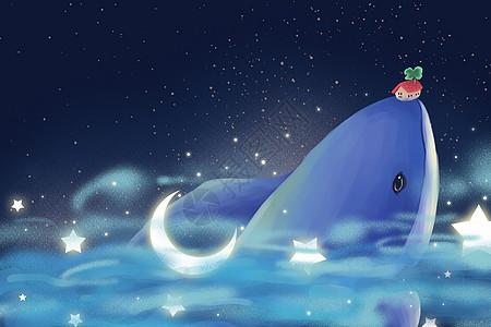 唯美鲸鱼插画高清图片