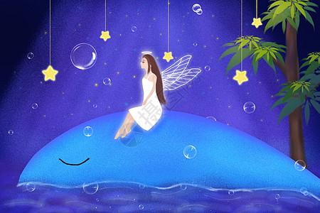 梦幻天使图片