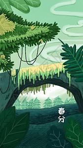 二十四节气春分插画图片