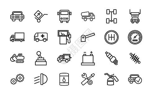 交通运输图标图片