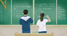 课堂解题图片
