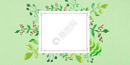 绿色植被插画背景图片