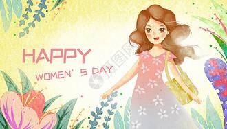小清新三八妇女节海报图片