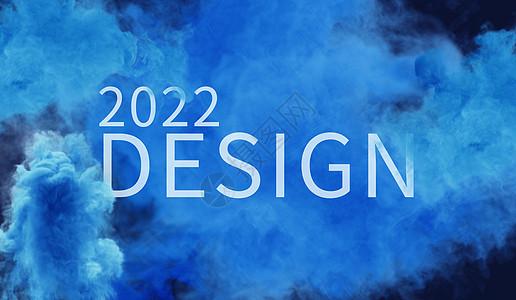 2018创意烟雾背景图片