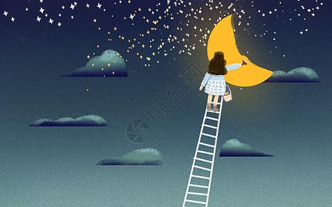 治愈风插画夜晚的星空图片