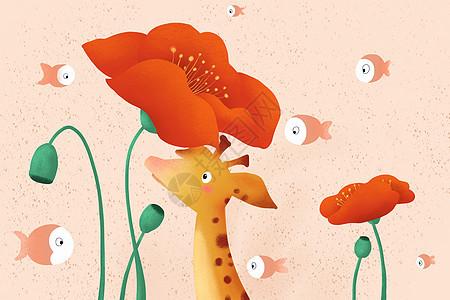 春天的长颈鹿与花朵图片
