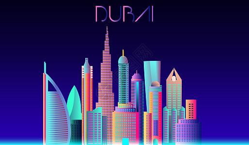 迪拜地标建筑图片