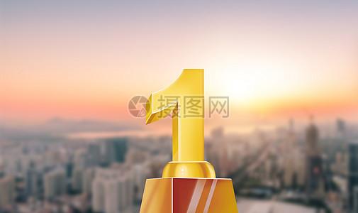 颁奖背景图片