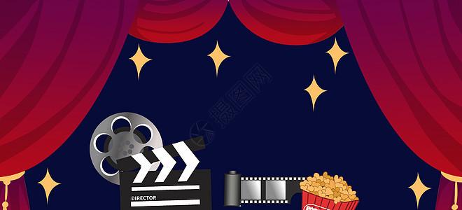 电影banner背景素材图片