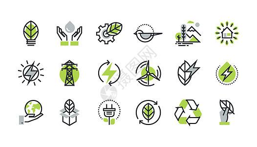 环保节能图片