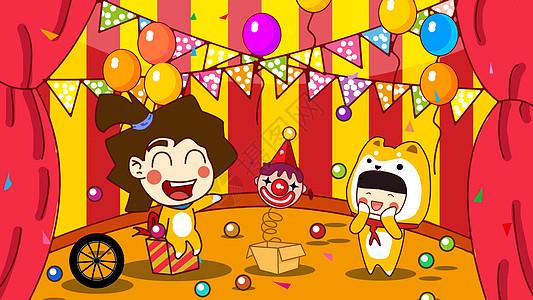 愚人节儿童节卡通插画图片