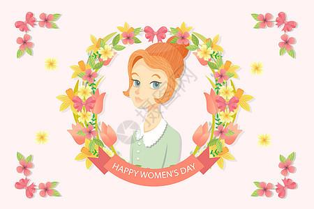 女生节插画图片