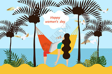 妇女节快乐图片