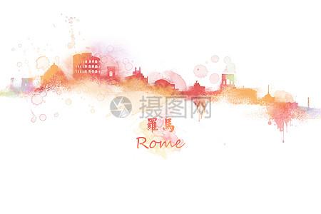 旅游城市罗马水彩写意插画图片