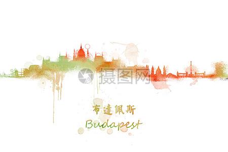 旅游城市布达佩斯水彩写意插画图片