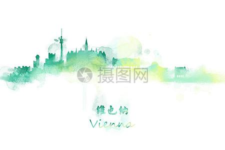 维也纳水彩写意插画图片