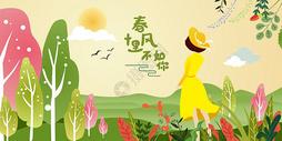春季风景插画图片