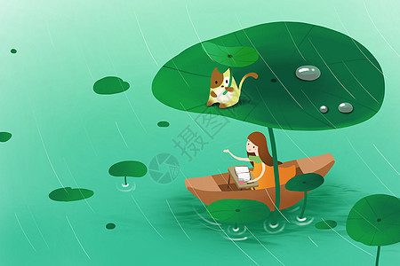 雨中泛舟图片